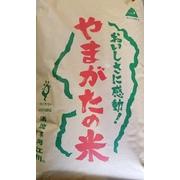 令和2年産 山形県寒河江市産 つや姫1袋(30kg)(玄米)